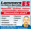 Electro-Specialist Lammers